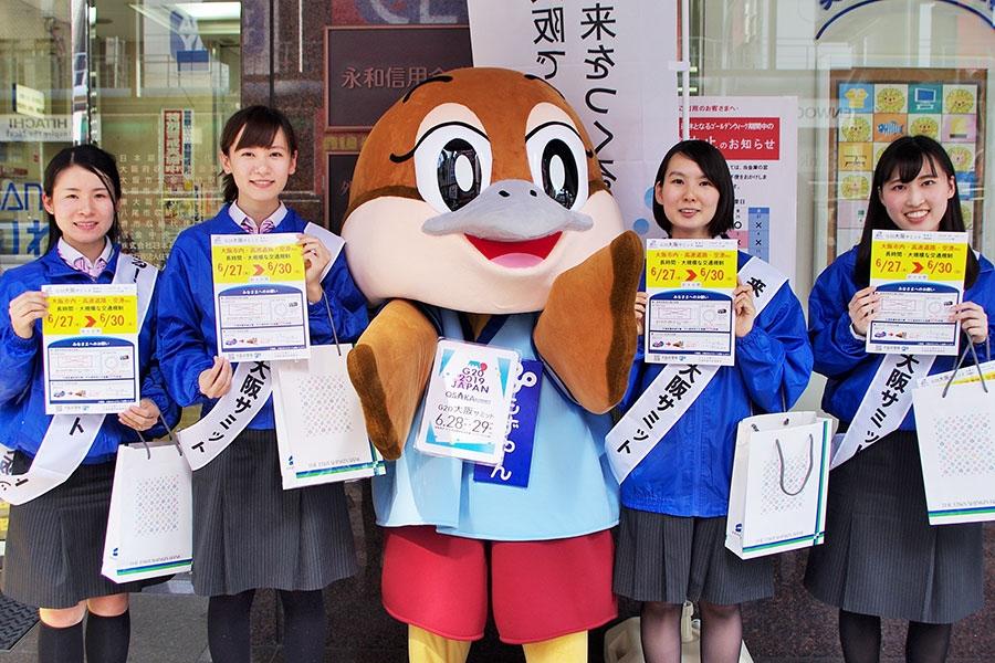 『日本橋安全啓発パレード』に参加したもずやん(中央)と永和信用金庫の社員たち(22日・大阪市内)