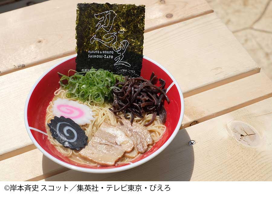 どんぶり(2000円)とれんげ(1000円)は隣の「木ノ葉商店」で購入可能