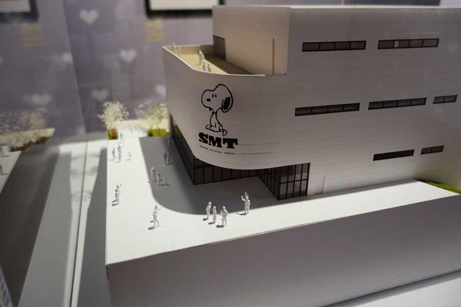 2019年秋に、東京でオープン予定の「スヌーピーミュージアム」の模型も。ⒸPeanuts
