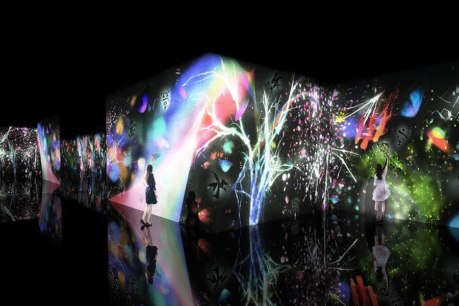 世界は永遠の闇から生まれるが、それでもやさしくうつくしい/Born From the Darkness a Loving, and Beautiful World Sisyu+teamLab, 2018, Interactive Digital Installation, Endless, Calligraphy: Sisyu, Sound: Hideaki Takahashi   ©teamLab