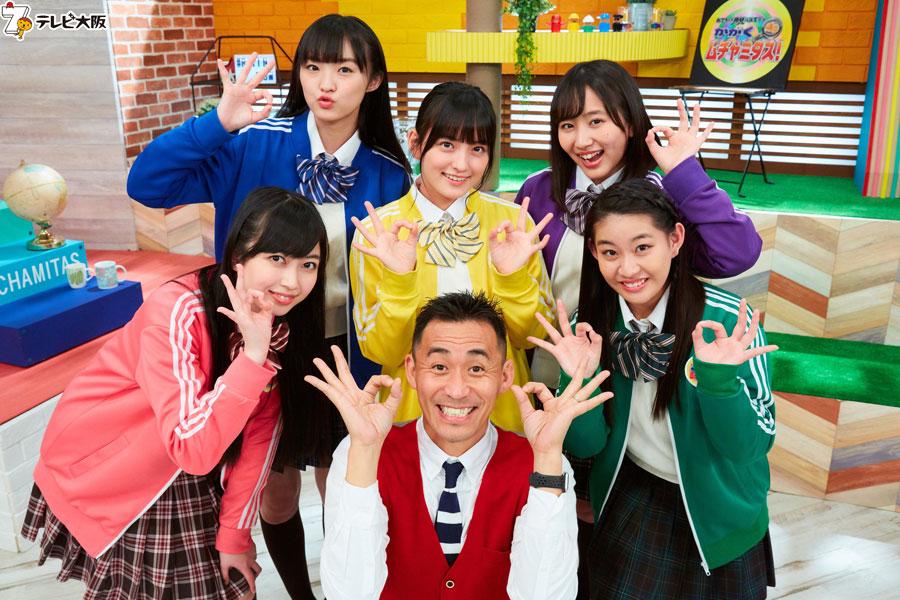 石田靖とたこやきレインボーの(左から)彩木咲良、春名真依、清井咲希、堀くるみ、根岸可蓮
