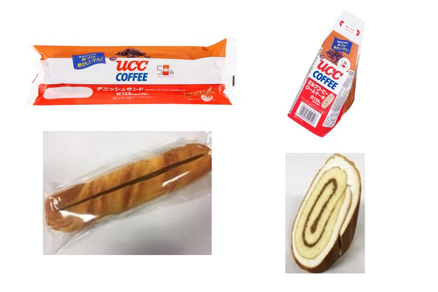 (左から)「デニッシュサンド ミルクコーヒ&ホイップ」、「ミルクコーヒーロールケーキ」(ともに135円)