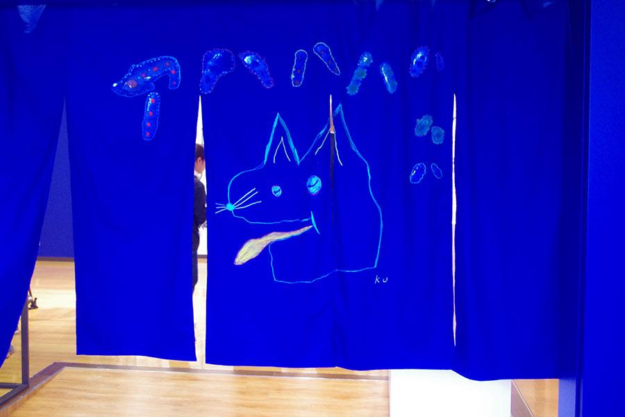 イラストレーター黒田征太郎が「笑い」をテーマに描き下ろした「ワッハ上方」の暖簾(24日・大阪市内)