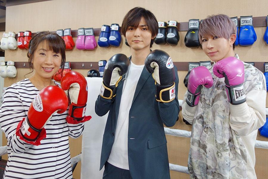 左から、関純子アナ(カンテレ)、Hey! Say! JUMPの薮宏太、ゴールデンボンバー・歌広場淳