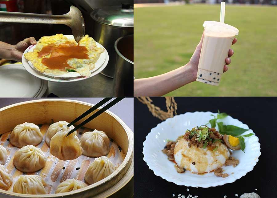 左上から時計回りに、海鮮オムレツ、タピオカミルクティー、碗粿(ワーグェ、ライスプディング)、小籠包