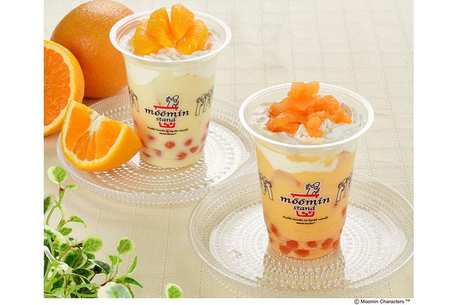 「ぜいたく日向夏ミルク」(左、680円・税別)、「ぜいたくカンタロープメロンミルク」(680円・税別)