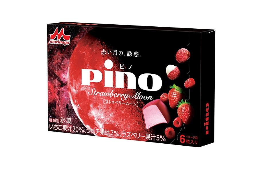「ピノ ストロベリームーン」(160円)