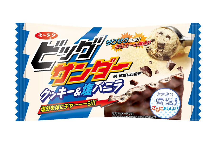 「ビッグサンダー クッキー&塩バニラ」(50円・税別)