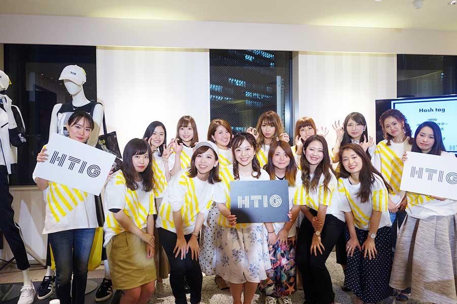キックオフミーティングに参加した女性たち。着用しているのはアンバサダー限定Tシャツ