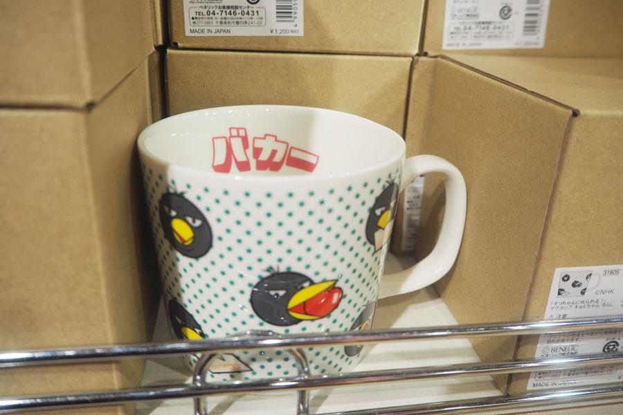 キョエちゃんのマグカップ(1200円・税別)