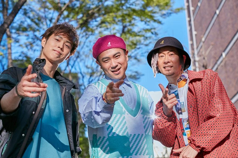 「DA PUMPは良い曲がたくさんあるので、それぞれにどんなダンスがあるのか知ってほしい」と意気込むメンバー(左からYORI、KIMI、TOMO)