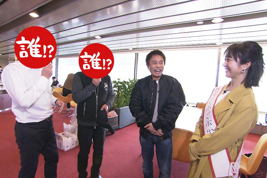 アクシデントに次ぐアクシデントで、読売テレビはてんやわんやの大騒ぎに (写真右から川田裕美、浜田雅功)写真提供:MBS