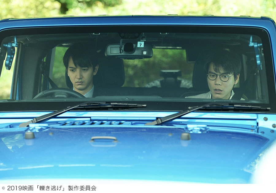 映画『轢き逃げー最高の最悪な日ー』のワンシーン