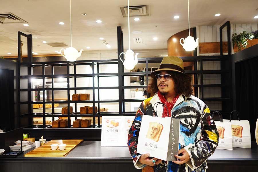 ベーカリープロデューサーの岸本拓也さんは学生時代を関西で過ごしたそう