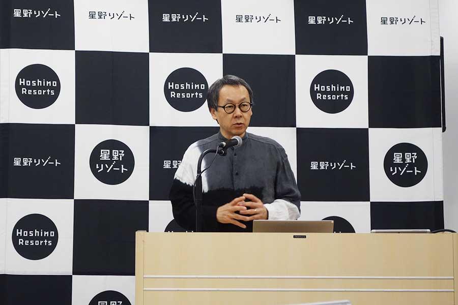 大阪市内でおこなわれた「星野リゾート」記者会見に登壇した星野佳路さん