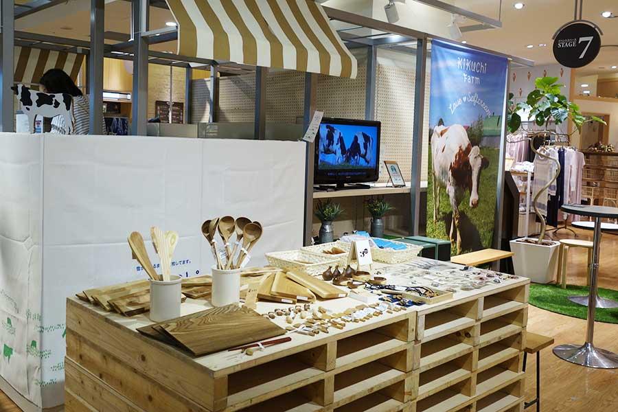 菊地ファームの売場では、木製のカトラリーなど雑貨も販売