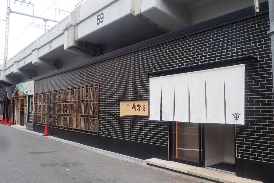 精肉工場、小売店、焼肉店が並び、外観100mとなった「やきにく萬野本店」(大阪市天王寺区)