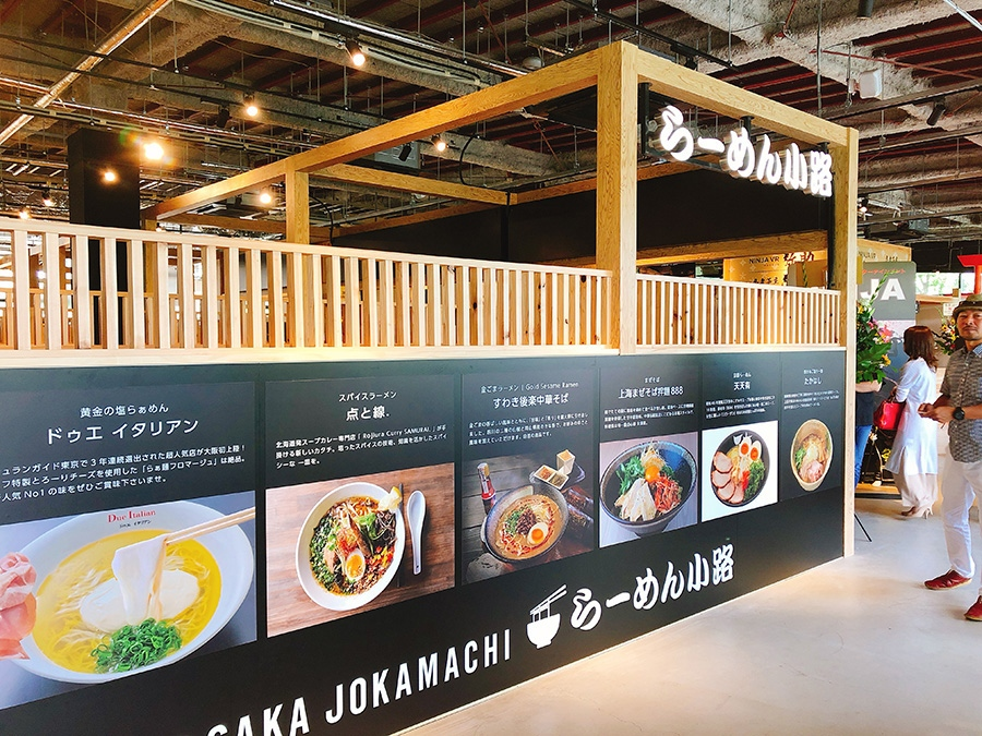 大阪城公園内の複合施設「ジョー・テラス・オオサカ」(大阪市中央区)のEテラス2階にオープン