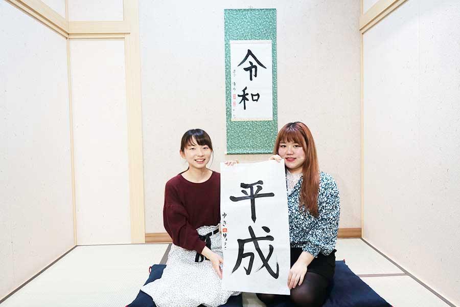 「平成」と「令和」を合作した中学生時代からの友人という2人組