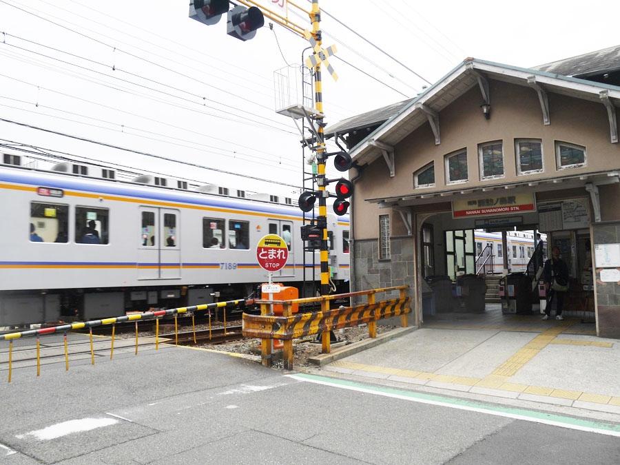 約100年の歴史に幕を下ろす南海本線・諏訪ノ森駅の西駅舎