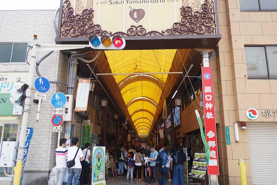 堺山之口商店街で、古墳や埴輪グッズ販売のほか、スタンプラリーも。同日には、開口神社で「さつき祭り」も同時開催され、両方巡る人も
