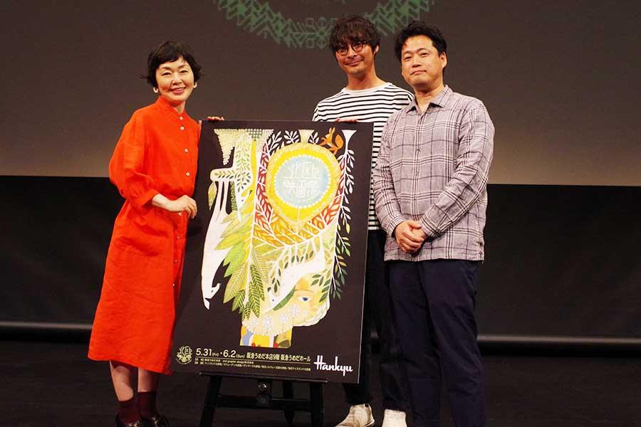 トークイベントには移動映画館ユニット「キノ・イグルー」とトーク。好きな映画などについても語った