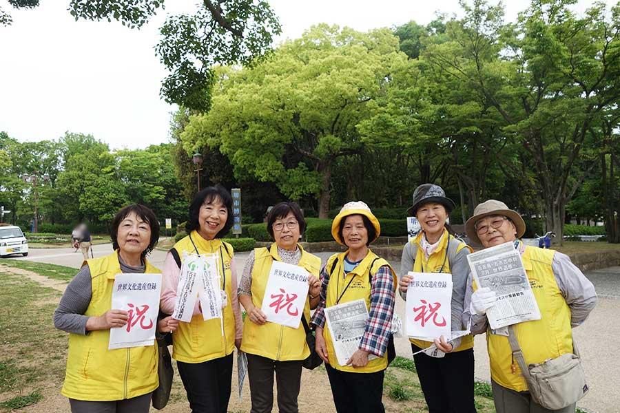 5月に入ってからずっと勧告を待っていたという「堺観光ボランティア協会」でガイドをつとめる方々(14日・堺市内)
