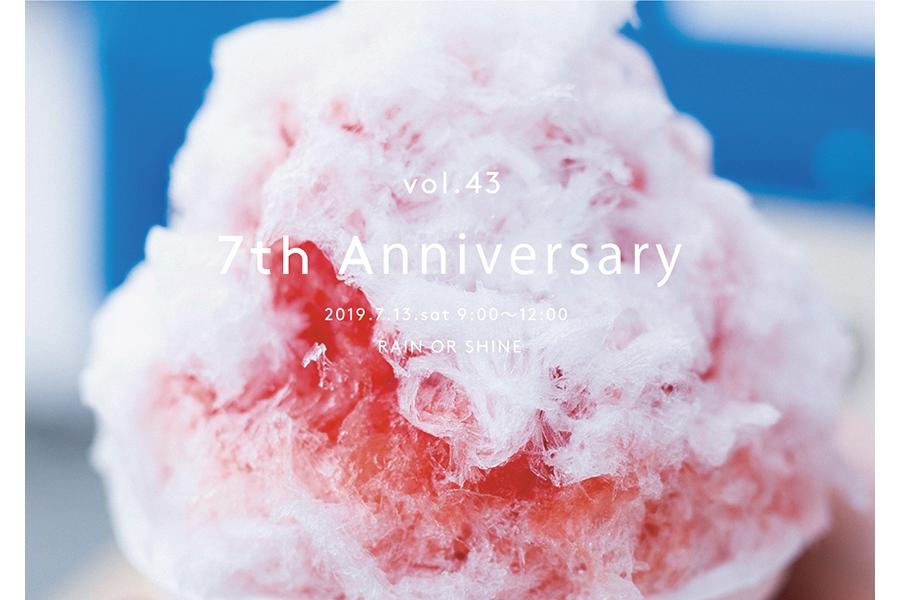 7周年を迎える「HJ MARCHE」。夏限定でかき氷店を営む「DERBAR」も登場