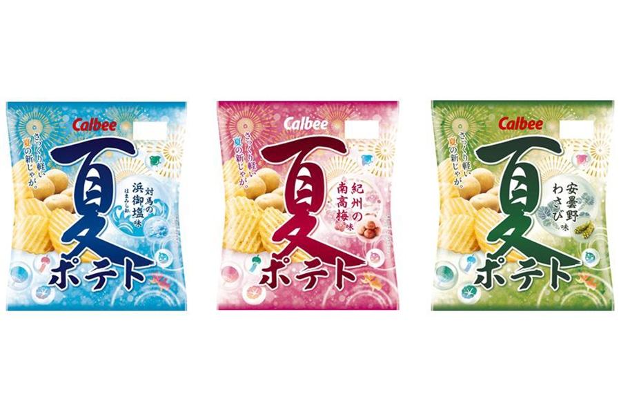 6月10日発売の「夏ポテト」(想定価格155円)