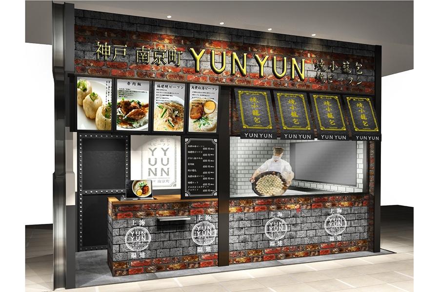「YUNYUN大丸心斎橋店」の外観イメージ