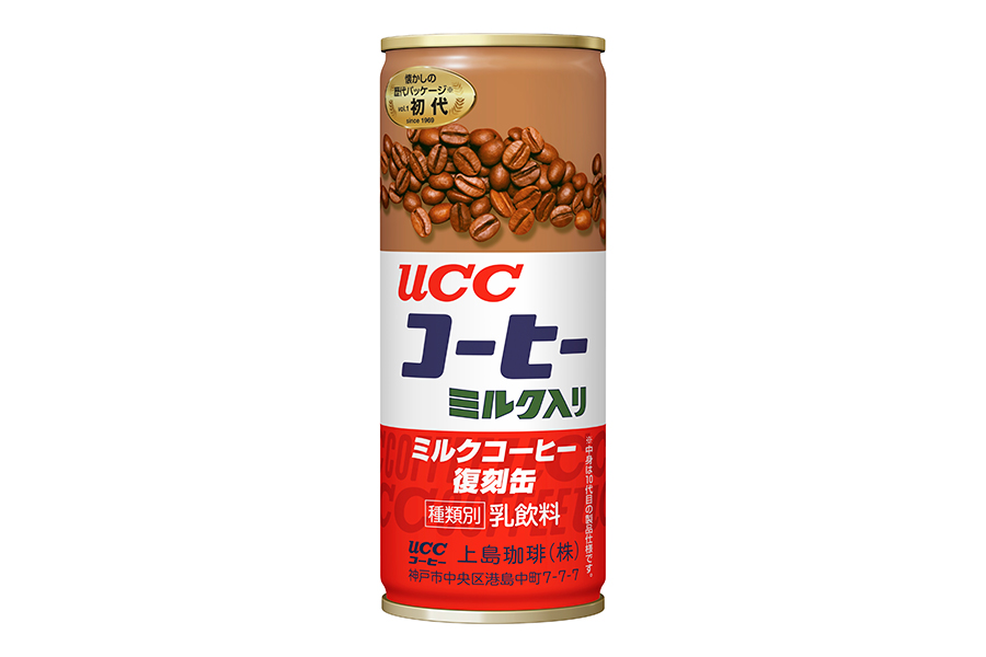 1969年に発売された初代「UCC コーヒー」の復刻版パッケージ
