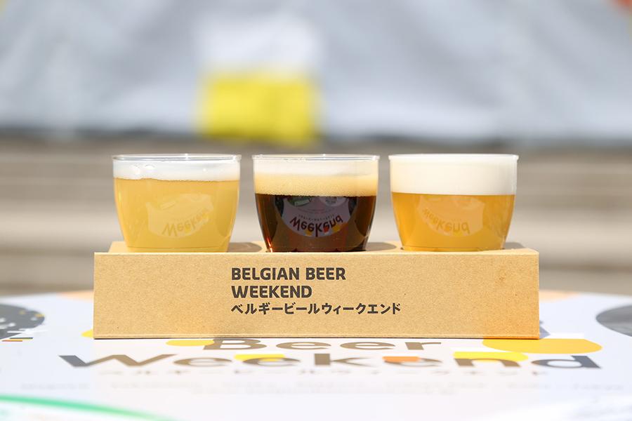 「ベルギービール飲み比べセット」(1500円)も登場