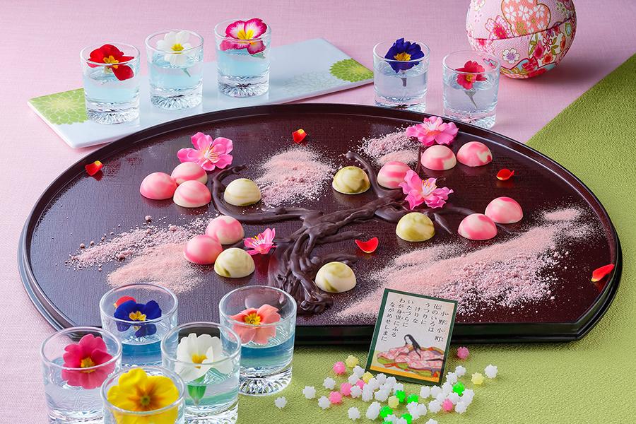 小野小町による春の歌を、桜と抹茶のガナッシュで表現したスイーツ