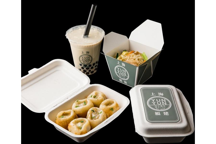 焼小籠包や焼ビーフンなど、南京町の人気フードがかわいらしいパッケージで登場