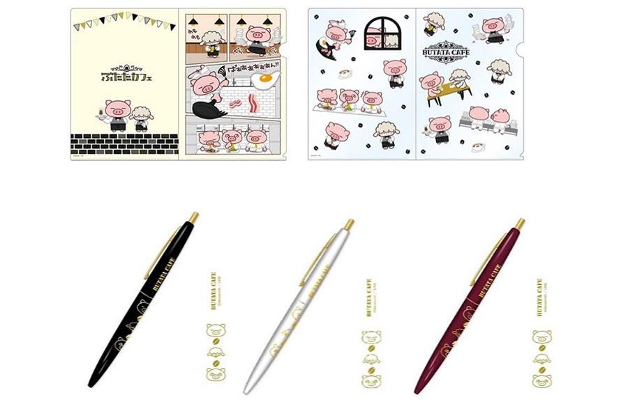 クリアファイル(2種・各350円)、ボールペン(3種・400円)