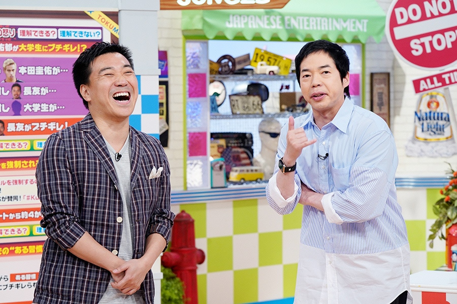 番組MCをつとめる月亭八光(左)と今田耕司 © ytv