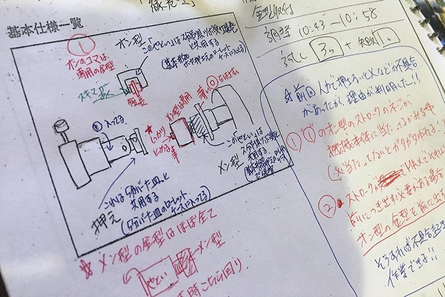 毎日、機械と製造について細かくメモを残す。そのノートは60冊を超えた