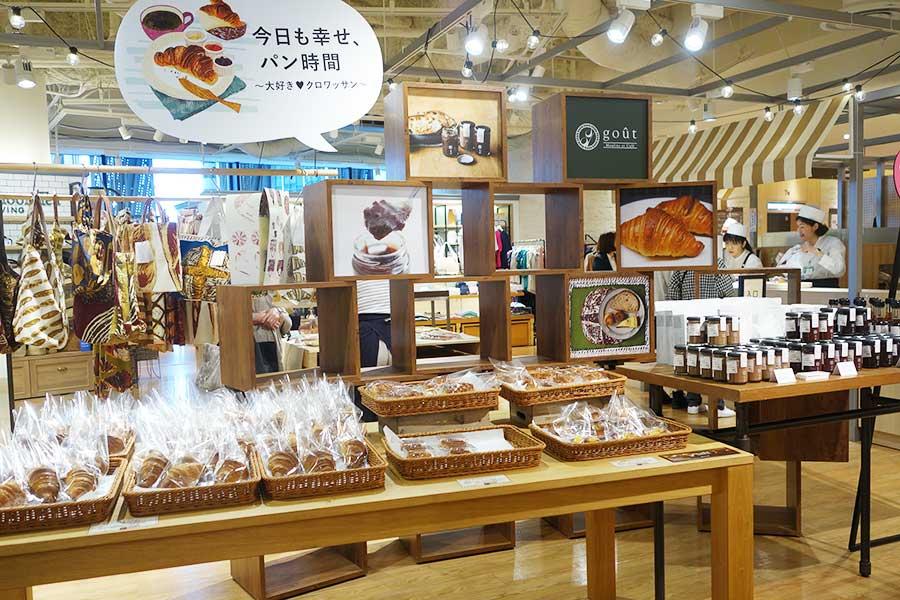 7階にある「ブーランジェリー グウ」。パン・オ・ショコラなどの人気パンも販売