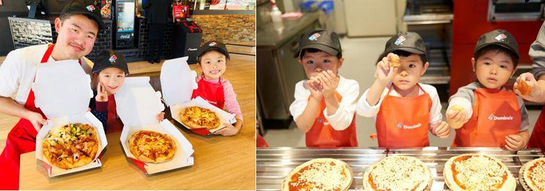 「ピザアカデミー」でのピザ作りの様子