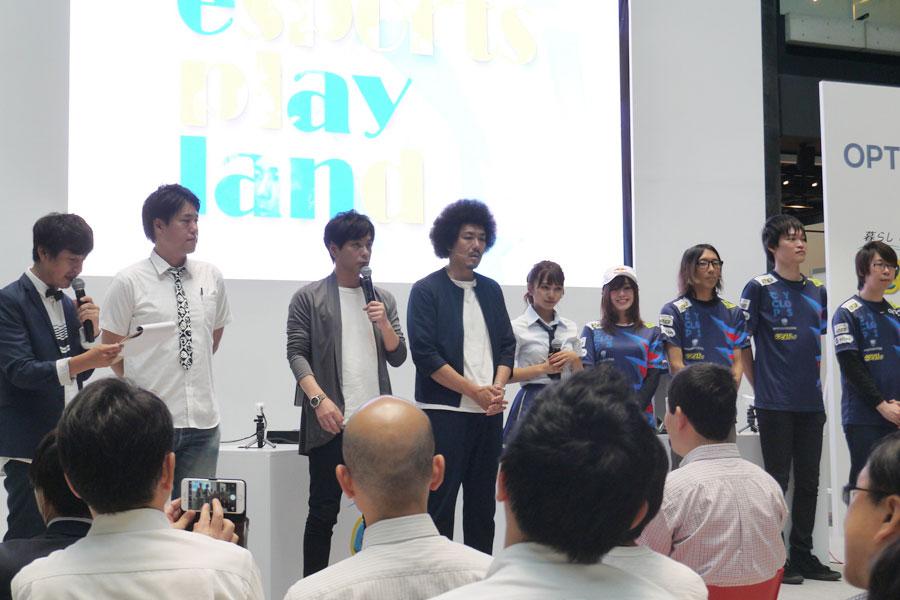 イベント『eスポーツ Play Land』が「グランフロント大阪」で開催