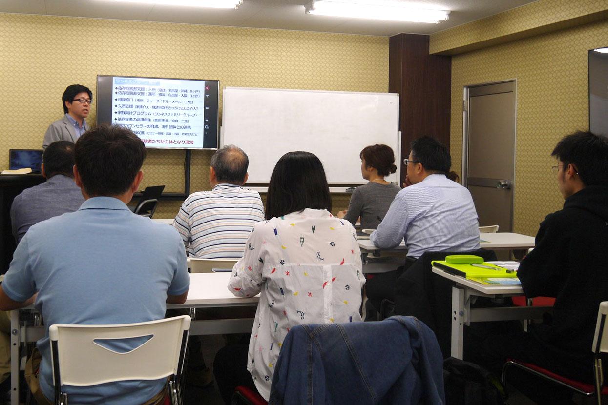「日本カジノスクール大阪校 心斎橋教室」でおこなわれた『ギャンブル依存症講座』