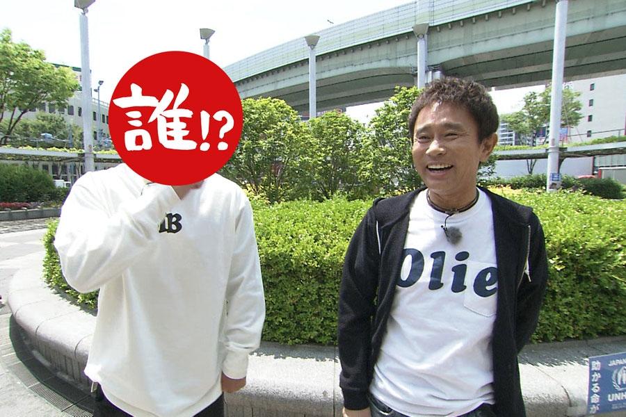 3年ぶりとなる尼崎でのロケに繰り出す相方と浜田雅功 写真提供:MBS