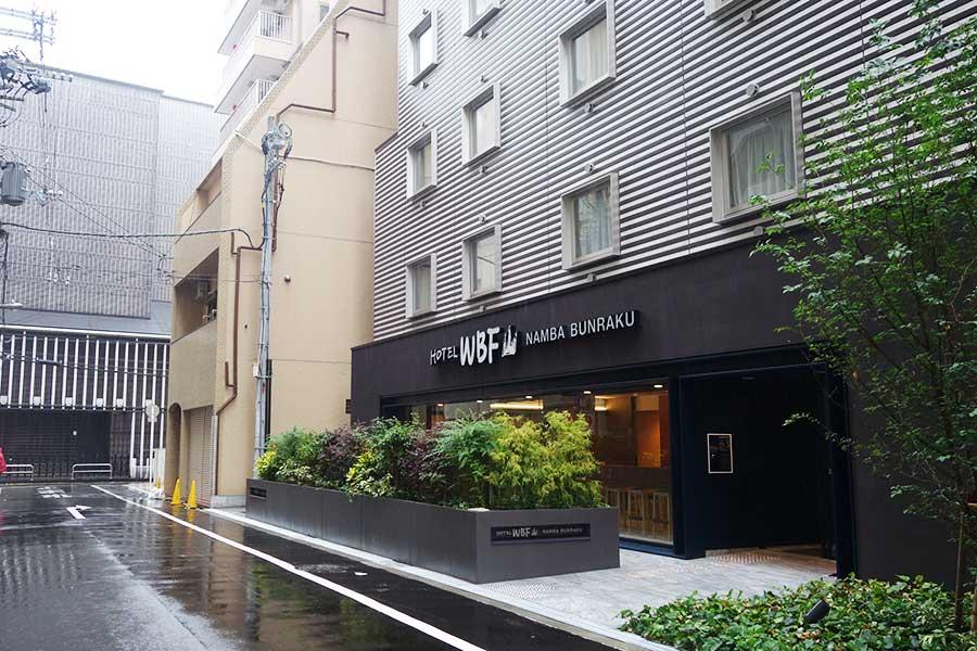 「ホテルWBFなんばBUNRAKU」。左奧に見えるのが「国立文楽劇場」