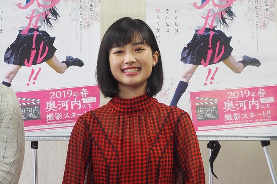 初主演映画『鬼ガール!!』制作発表会見に登場した女優・井頭愛海(12日・大阪市内)