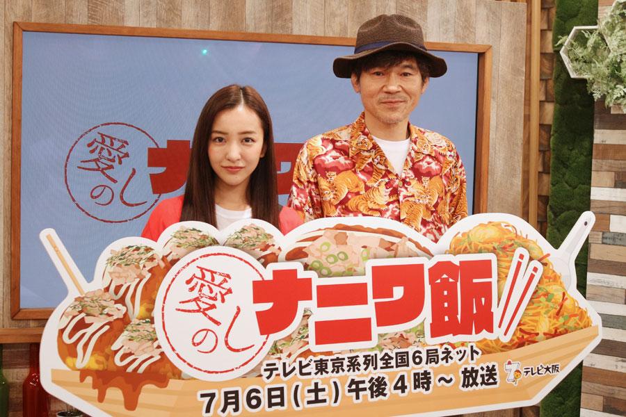 ドラマ『愛しのナニワ飯』に出演する板野友美(左)と甲本雅裕