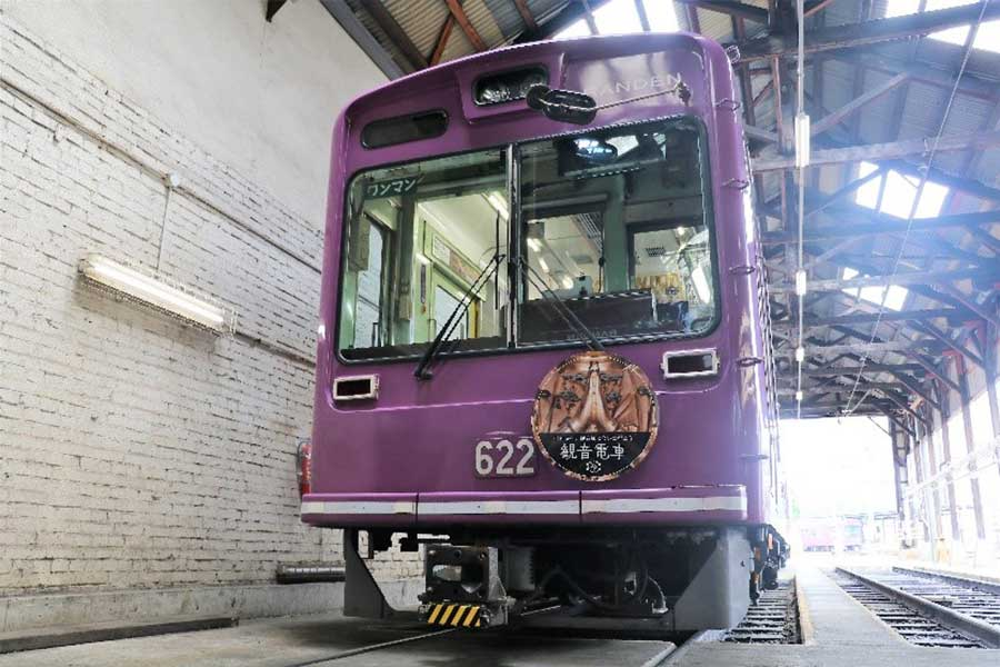 6月29日から11月24日まで運行する「嵐電・観音電車」