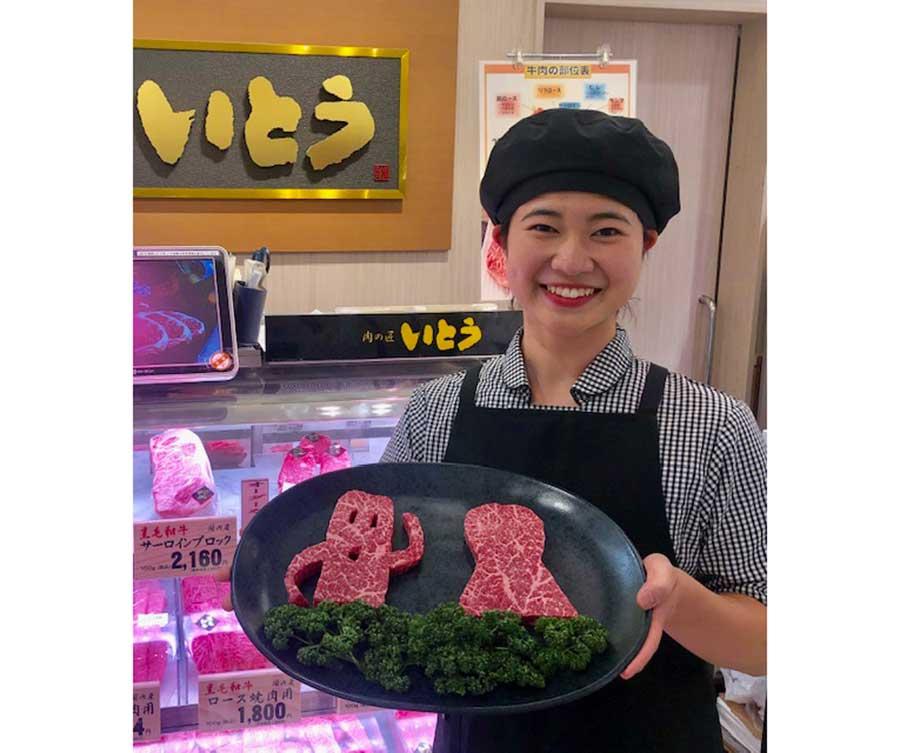 「肉の匠いとう」では、国内産黒毛和牛 モモステーキ用を販売