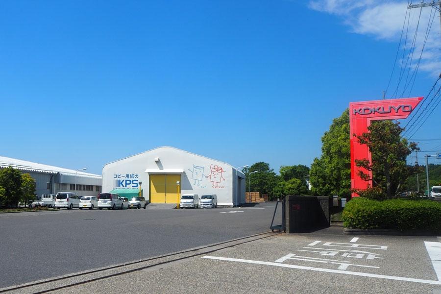 琵琶湖や山々に囲まれた、自然豊かな場所に位置する「コクヨ工業滋賀」(滋賀県愛知郡)