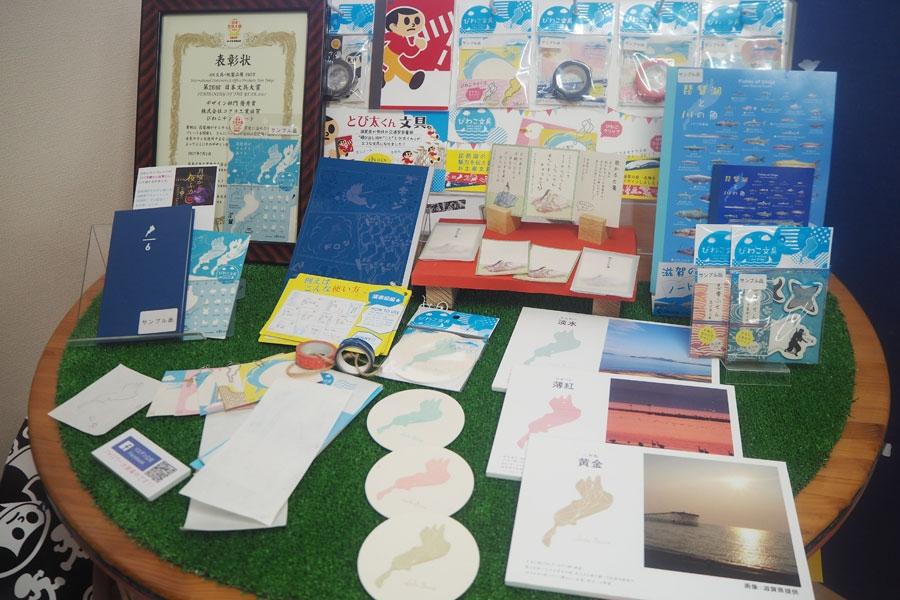 琵琶湖・淀川水系のヨシを使用して開発されたエコ文具シリーズ「びわこ文具」には、個性あふれるグッズがたくさん