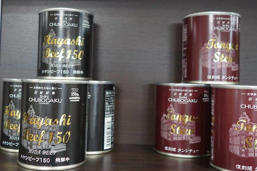 創業150周年を迎える「丸善」を記念し6月1日から限定で販売されるハヤシライス。創業者が考案したという説がある